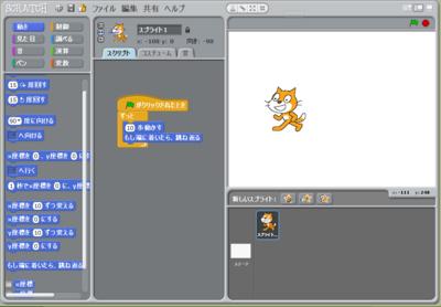 Scratch01.png
