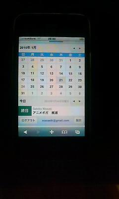 201001242344000.jpg
