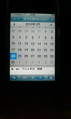 201001242344001.jpg
